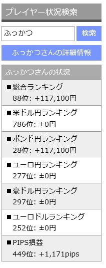 2016-06-20 20 27 58